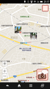 おもいで坂 ~宮前区 想い出共有アプリ