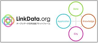 Linkdata